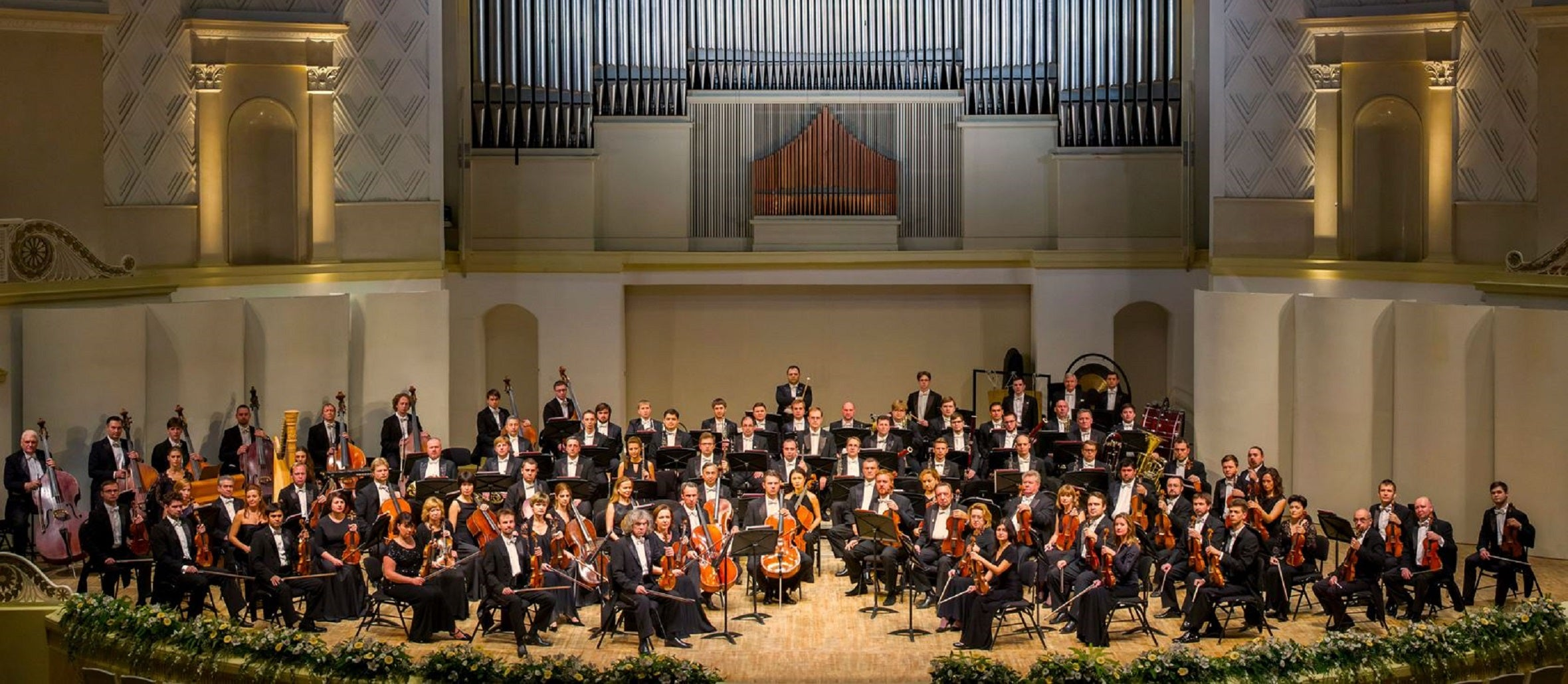 Fort Myers Community Concert: The Russian State Symphony Orchestra