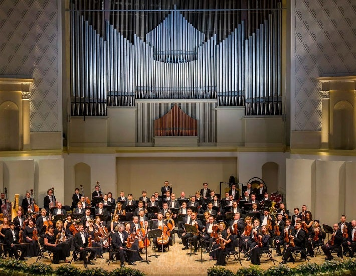 More Info for Fort Myers Community Concert: The Russian State Symphony Orchestra